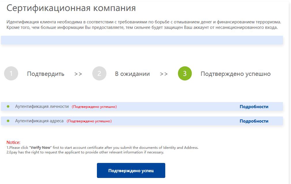 epay.com