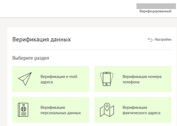 epaycore.com