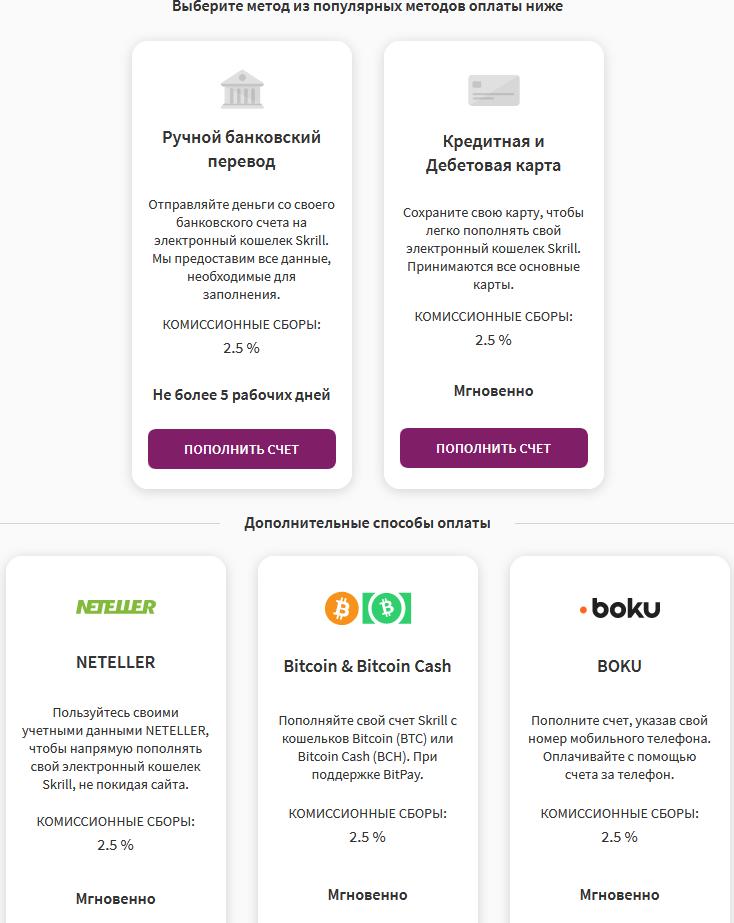 skrill.com