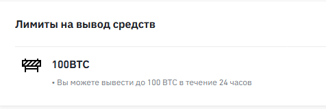 Binance.com