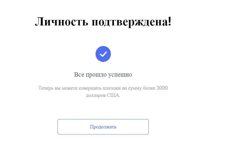 bitpay.com